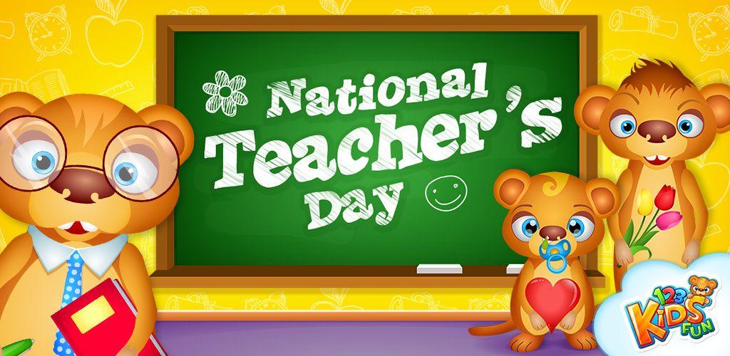 1024x500_teachers_day (3)