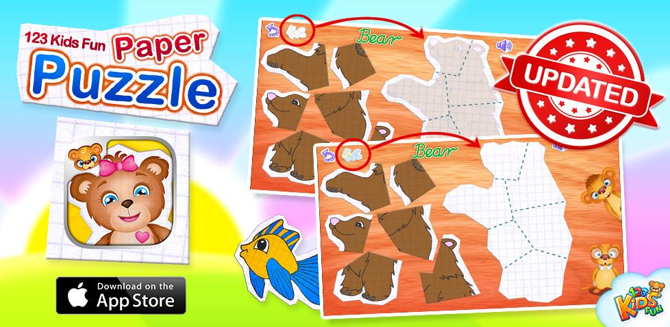 978x478_paper_puzzle_info2