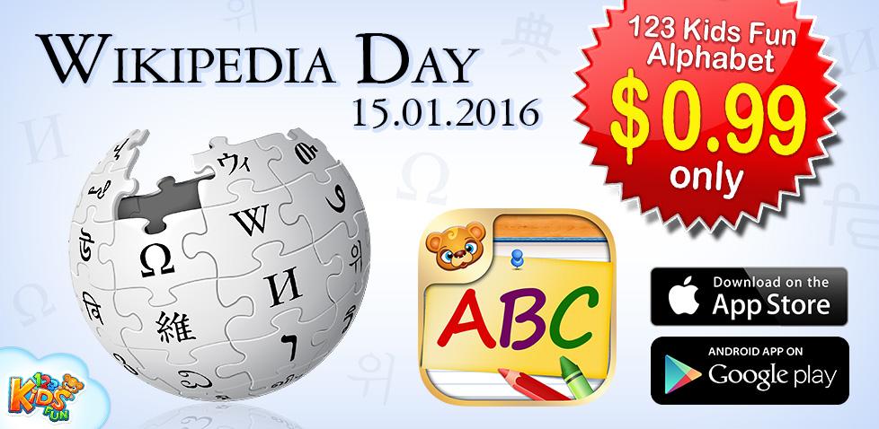 978x478_wikipedia_day (1)
