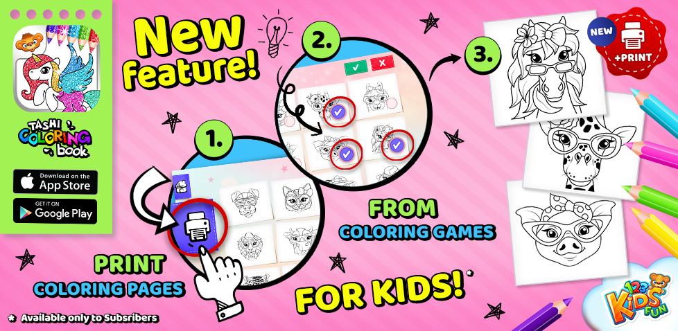 Coloring Games for Kids - new feature